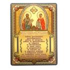 """Икона """"Святые князь Петр и княгиня Феврония"""", покровители семьи, 3D, с клеящейся основой"""