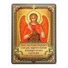 """Икона """"Святой Архангел Михаил"""", 3D, с клеящейся основой"""