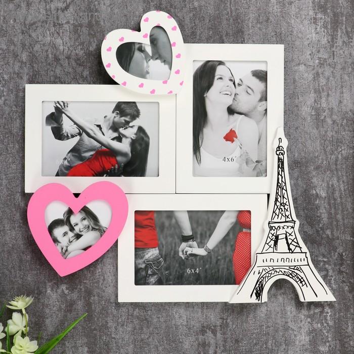"""Фоторамка на 5 фото """"Мой Париж"""" 8х8; 8х10; 10х15 см"""