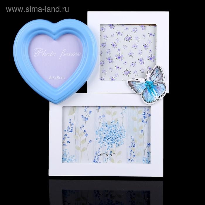 """Фоторамка на 3 фото """"Бело-голубая с бабочкой"""" 10х10; 10х13 см"""