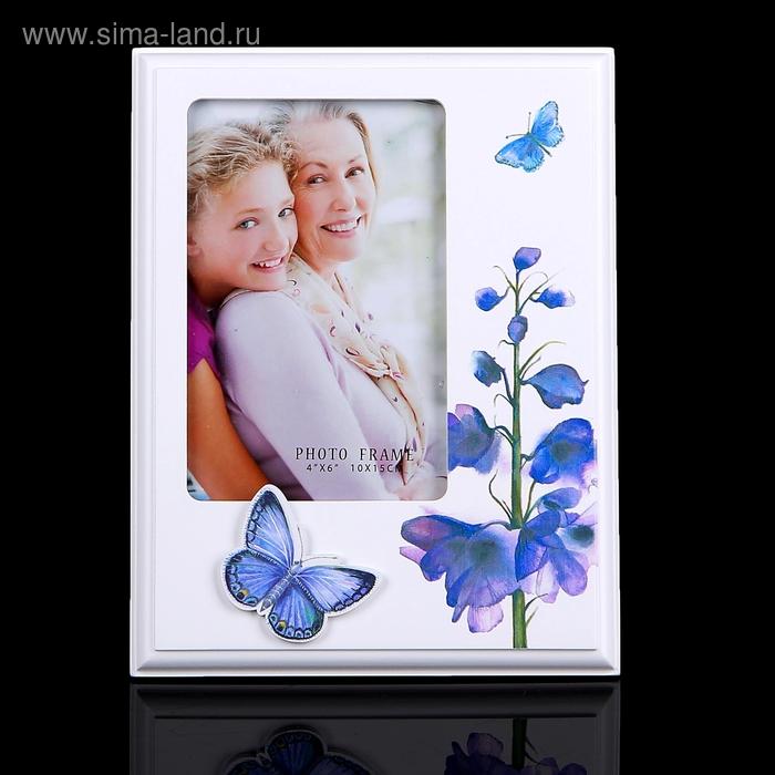 """Фоторамка """"Орхидея"""" 10х15 см"""