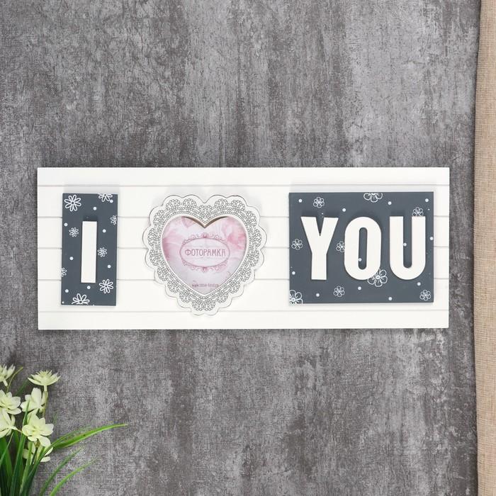 "Фоторамка ""Светлые моменты I love you"" 10х10 см"