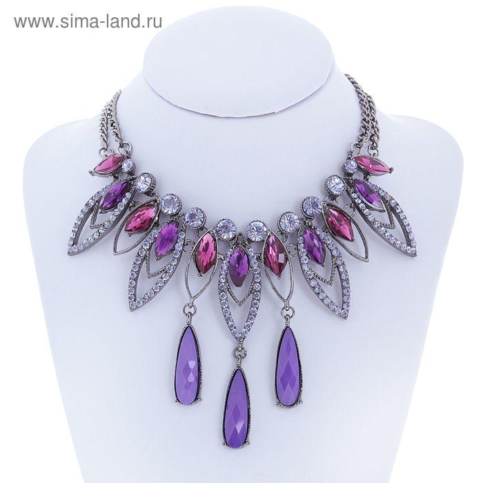 """Колье """"Пурпурный шик"""", цвет фиолетовый"""