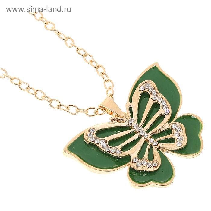 """Кулон """"Бабочка"""" цвет зеленый в золоте, 70см"""