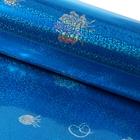 """Film holography """"Bouquet"""", blue, 70 x 100 cm"""