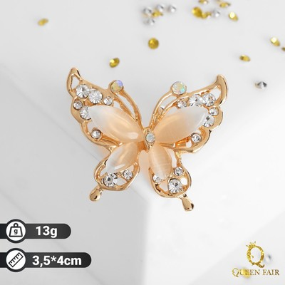 """Brooch """"Butterfly"""", the colors of the rainbow in gold"""