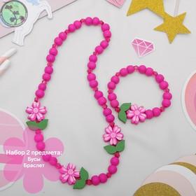 """Набор детский """"Выбражулька"""" 2 предмета: бусы, браслет, цветы крупные, цвет ярко-розовый в Донецке"""