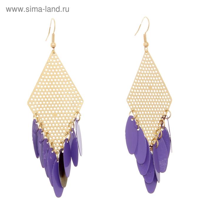 """Серьги висячие """"Лёгкий шарм"""" треугольник, цвет фиолетовый"""