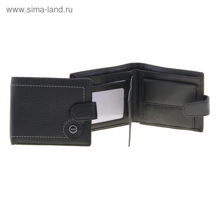 """Кошелёк мужской """"Элвин"""", 3 отдела, монетница, отдел для кредиток, цвет чёрный"""