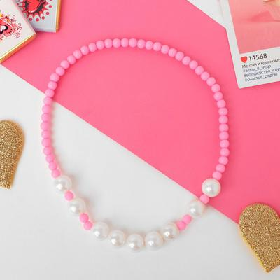 "The beads baby ""Vibracula"" jewel, MIX color"