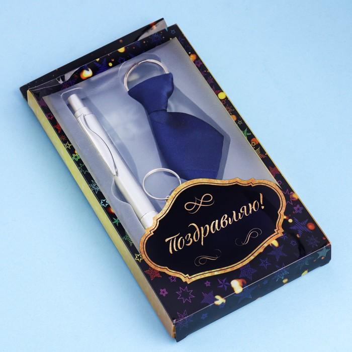Набор подарочный 3в1 (ручка, брелок-галстук, фонарик) микс - фото 8873432