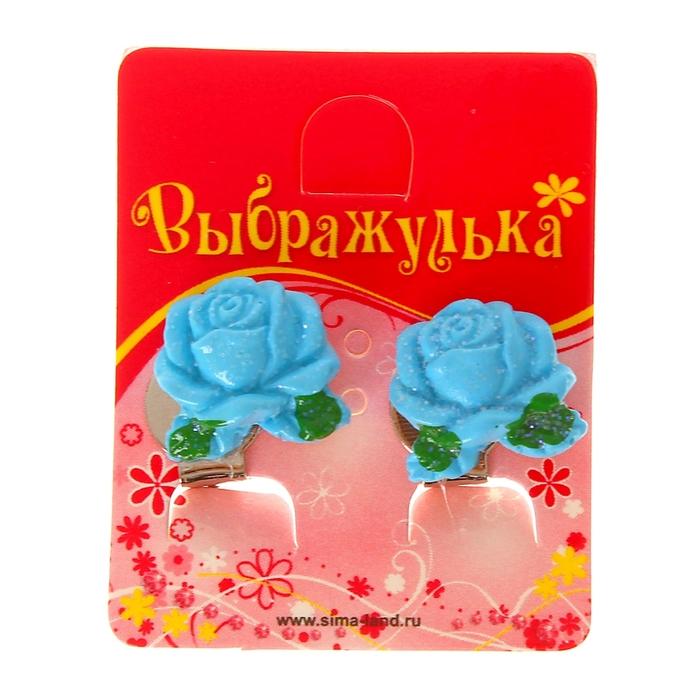 """Клипсы детские """"Выбражулька"""" роза, цвет МИКС"""
