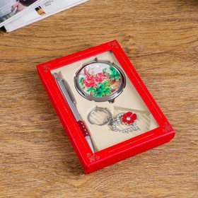 Набор подарочный 3в1 (ручка, зеркало, брелок) микс