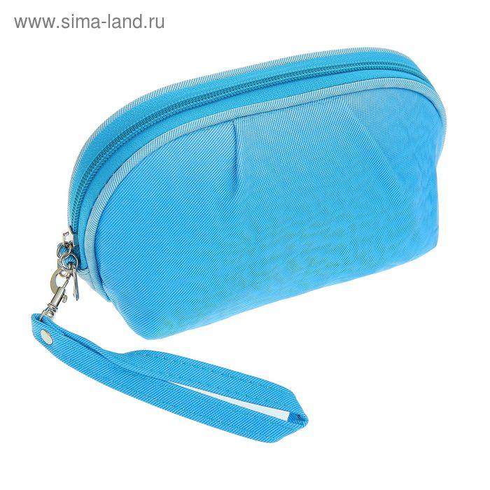 """Косметичка-ассорти """"Джинс"""", 1 отдел на молнии, с ручкой, с зеркалом, цвет голубой"""