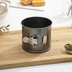 Форма для выпечки разъёмная «Элин», 12×10 см, антипригарное покрытие