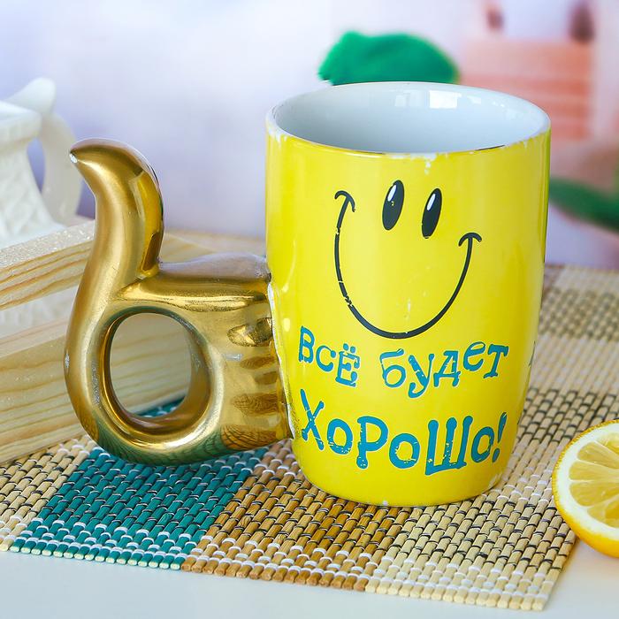 Пионами днем, открытки доброе утро позитивные смешные