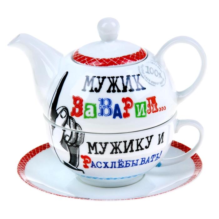 Поздравление в подарок чайников