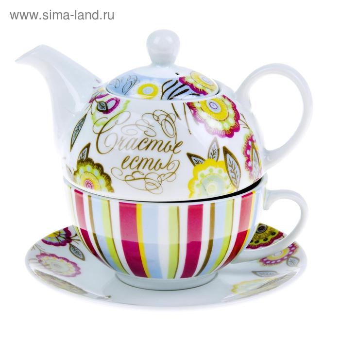 """Набор """"Счастье есть"""", 3 предмета, заварочный чайник 500 мл, кружка 200 мл, блюдце"""