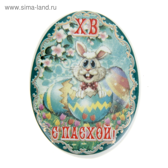 """Керамический магнит """"Пасхальный кролик"""""""