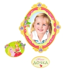 "Magnetic photo frame ""Our daughter"""