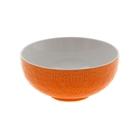 "Салатник ""Вербена"" 700 мл 15х8 см, оранжевый"