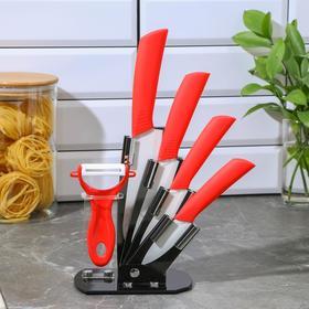 Набор кухонный, 5 предметов, на подставке, цвет красный