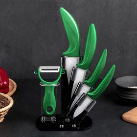 Набор кухонный «Сочная зелень», 5 предметов, на подставке, цвет зелёный