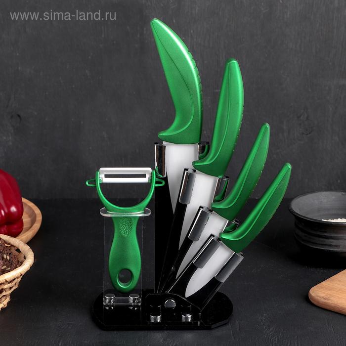 """Набор 5 предметов: 4 ножа 7,5/10/13/15 см, овощечистка на подставке """"Сочная зелень"""""""