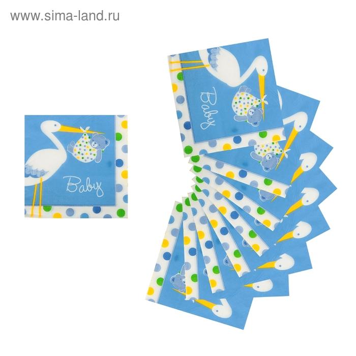 """Салфетки бумажные (набор 20 шт) """"Аист с Baby"""" 33*33 см, цвет голубой"""