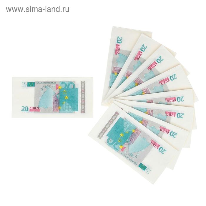 """Салфетки бумажные (набор 20 шт) """"20 евро"""" 33*33 см"""