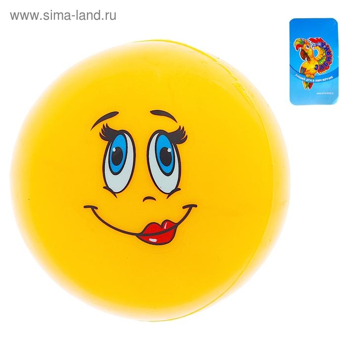 Мяч детский 9 см, цвета МИКС