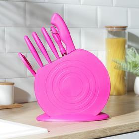 Набор кухонный «Утро», 10 предметов, на подставке, цвет МИКС