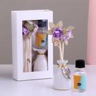 "Подарочный набор с аромамаслом 15 мл ""Ваза с цветком"", аромат лаванда"
