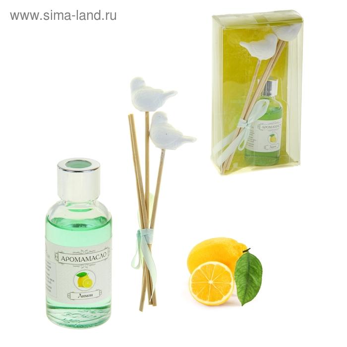 "Подарочный набор ""Голубки"": диффузор 30 мл, палочки 4шт, декор, аромат лимон"