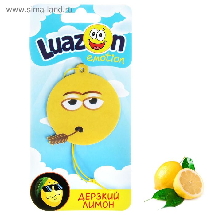 Ароматизатор для авто Luazon Emotion, дерзкий лимон