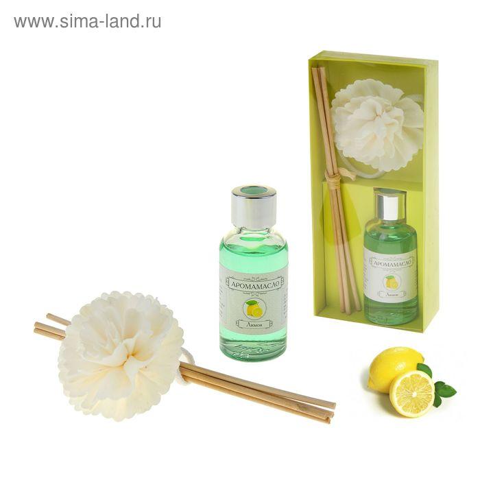 "Подарочный набор ""Хризантема"": диффузор 30 мл, палочки 4шт, декор, аромат лимон"