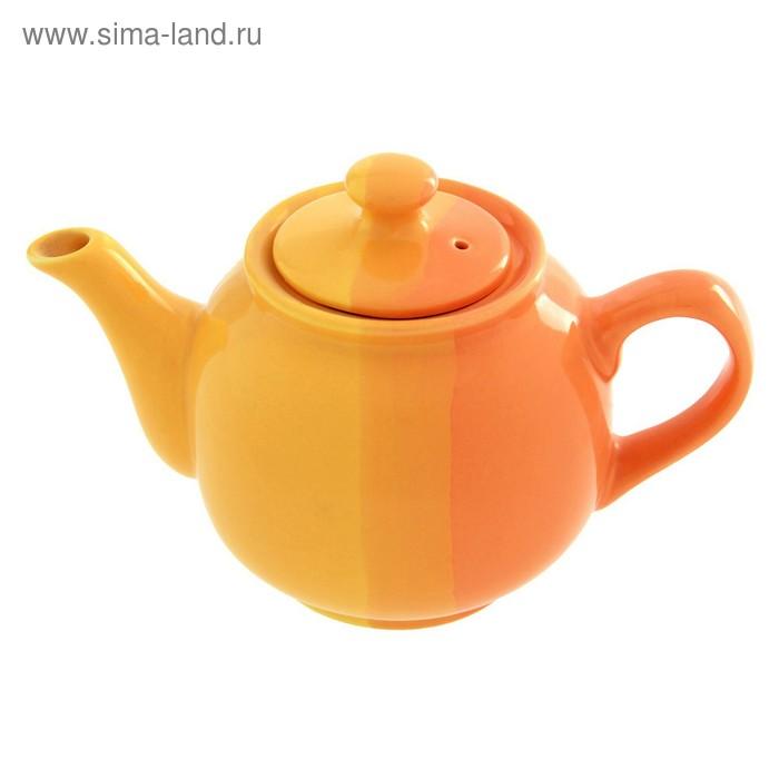 Чайник 600 мл, цвет желто-оранжевый