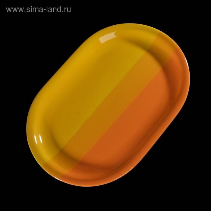 Блюдо овальное 30 см, цвет желто-оранжевый