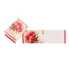 Открытка мини 'Поздравляем', розы, складная Ош