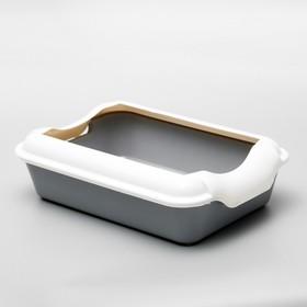 Туалет с бортом, 40 × 27 × 11 см, серый