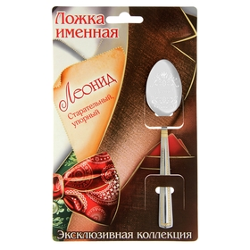 """Ложка именная на открытке """"Леонид"""""""