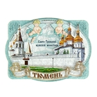 """Magnet layered with angels """"Tyumen"""""""