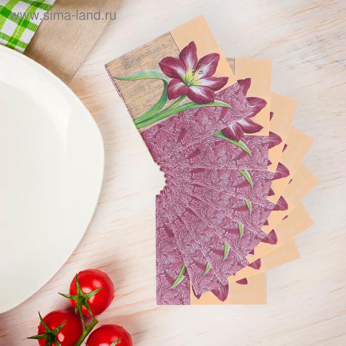 """Салфетки бумажные (набор 20 шт) 33*33 см """"Орхидея бордо"""""""