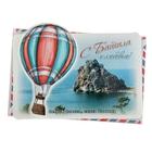 Магнит с воздушным шаром «С Байкала с любовью»