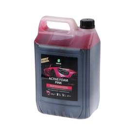 Активная пена Grass Pink розовая пена, 5 л (1:60-1:125)