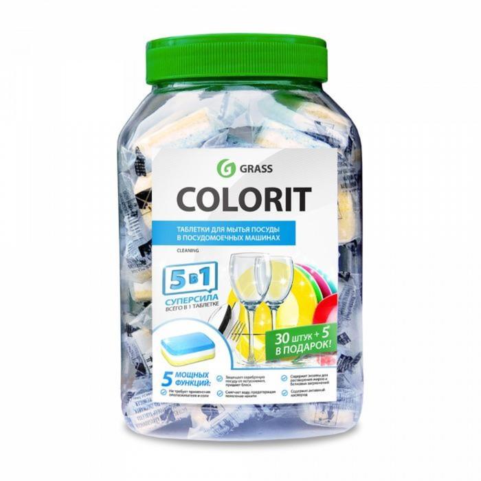 Таблетки для ПММ Colorit,  5 в 1