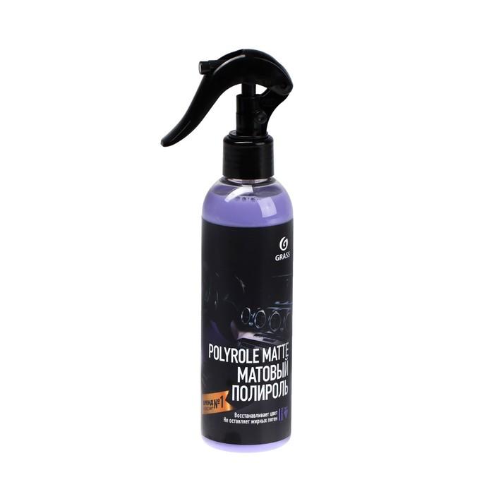 Полироль-очиститель пластика Grass Polyrol Matte, 250 мл