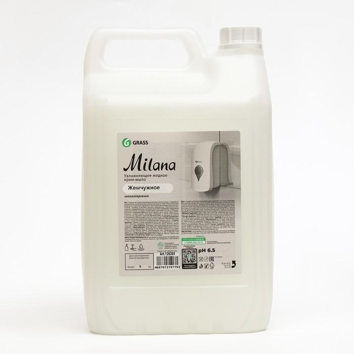 Жидкое крем-мыло Milana, жемчужное, канистра 5кг