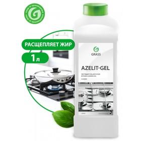 Чистящее средство для кухни Azelit гелевая формула 1кг