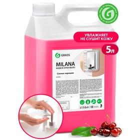 Жидкое крем-мыло Milana, спелая черешня, 5кг